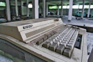 Компютрите