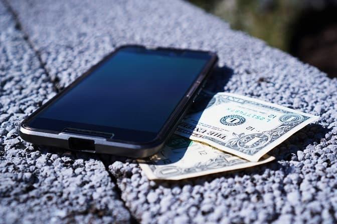 Купи телефон евтино